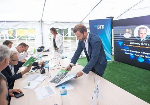 В индустриальном парке Экобалтик прошёл полуфинал конкурса стартапов Бизнес Баттл