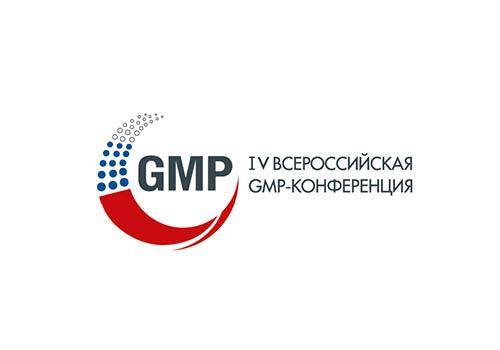 Компания «ИНФАМЕД К» стала партнером IV всероссийской GMP-конференции
