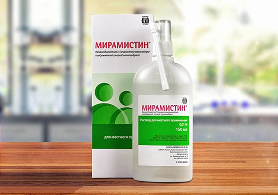 «Мирамистин» стал самым продаваемым препаратом по итогам I квартала 2020 года