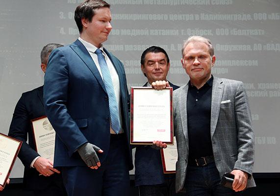 Инвестиционный проект компании «Инфамед К» признан лучшим в 2019 году