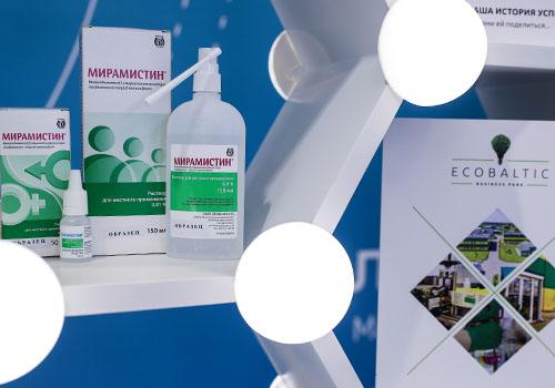 «ЭКОБАЛТИК» приглашает посетить свой стенд на выставке в ходе IV Всероссийской GMP-конференции